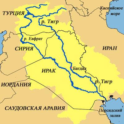 Где находятся реки евфрат и тигр