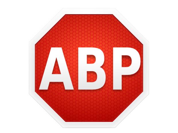 Adguard блокиратор рекламы