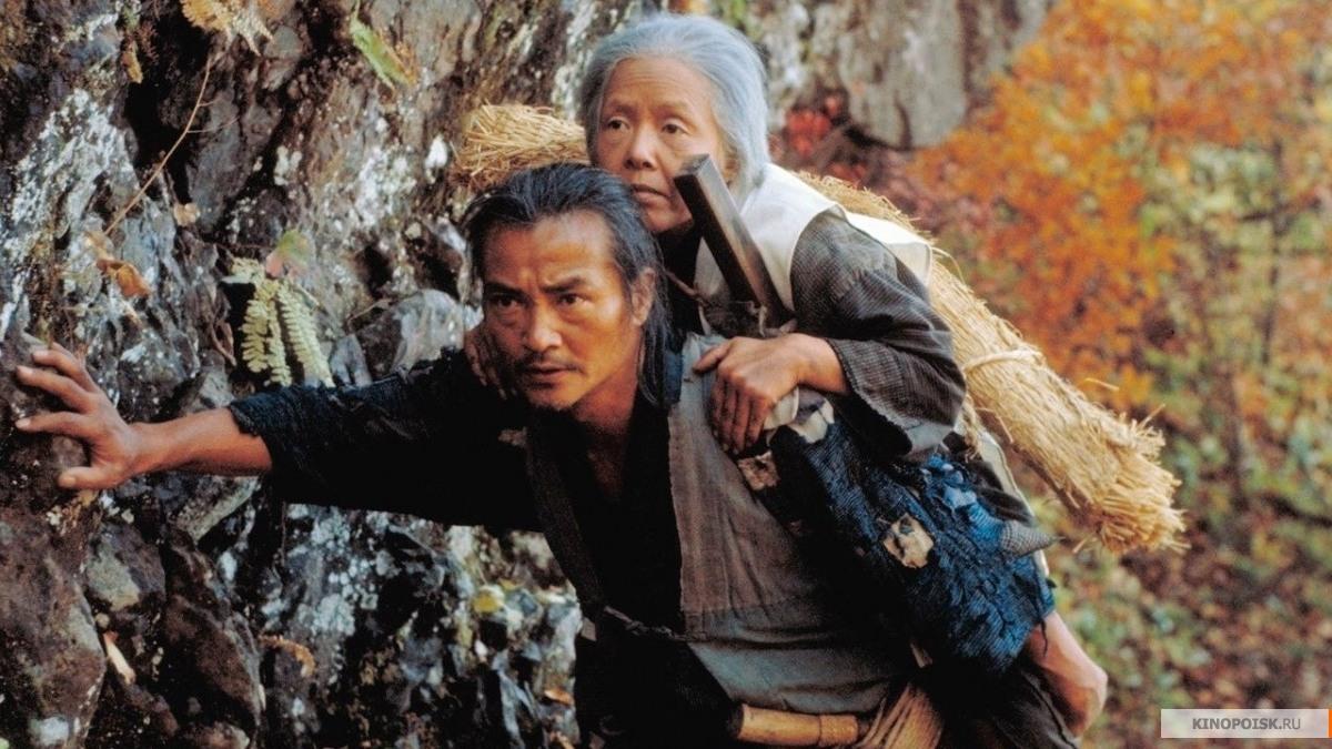 Старики с японкой смотреть онлайн 11 фотография
