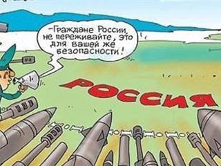 bolshaya-igrushka-porno