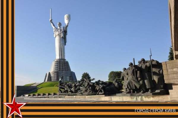 Киевлянин