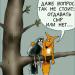 Аватар пользователя Sibirsky Partizan