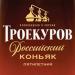 Аватар пользователя Троекуров