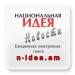 Аватар пользователя sergeybala
