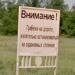 Аватар пользователя Диваныч