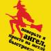 Аватар пользователя Елена А.