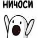 Аватар пользователя КолобочеГ