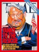 WSWS рассказал, как в 1996 году американцы и Клинтон ковали победу Ельцина (EugenP)