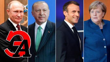 Краткое содержание пресс-конференции по Сирии в Стамбуле