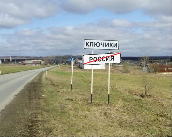 СМИ: жители села на Урале из-за решения властей лишились Дня Победы (ko_mon)