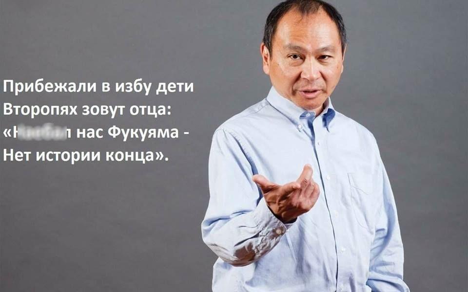 Пятничное: Философ Фукуяма назвал Украину самой перспективной демократией, которая не нравится Трампу (Влад-Днепр)