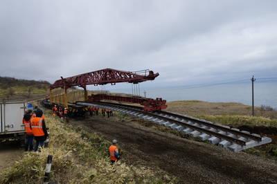На Сахалине приступили к заключительному этапу перешивки железной дороги на общероссийский стандарт (Lehan)