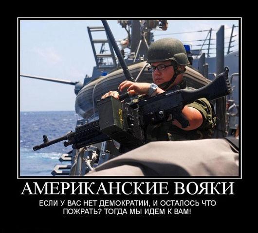 Как морская пехота США речку переплывала (д.Ливси)