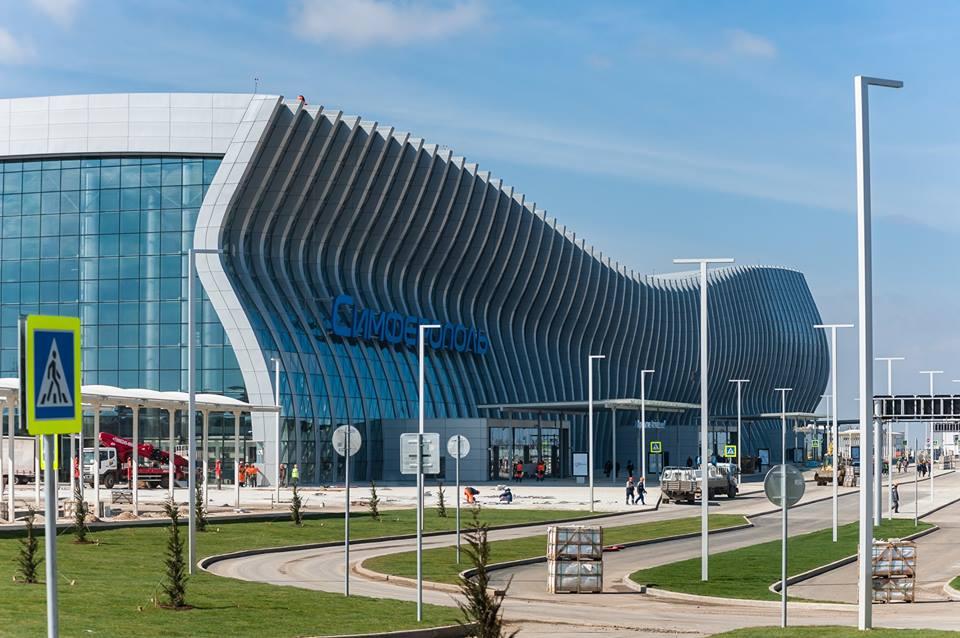 Табло аэропорта симферополь вылет