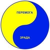 """Украинский """"Новый Шелковый путь"""" застрял в Китае (PersonaNonGrata)"""