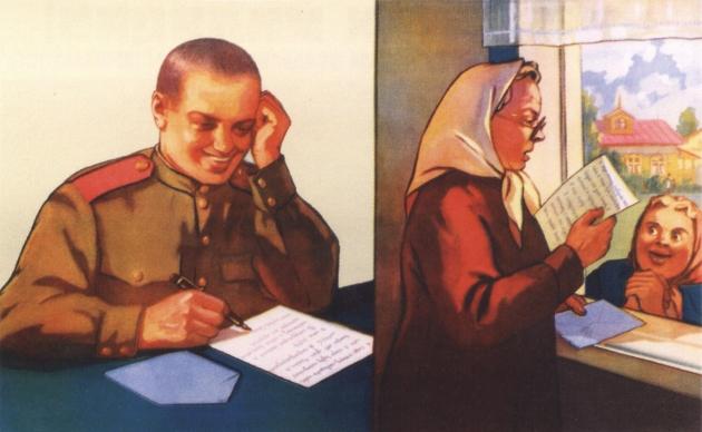 В России могут запретить предоставлять информацию за рубеж (Замполит)