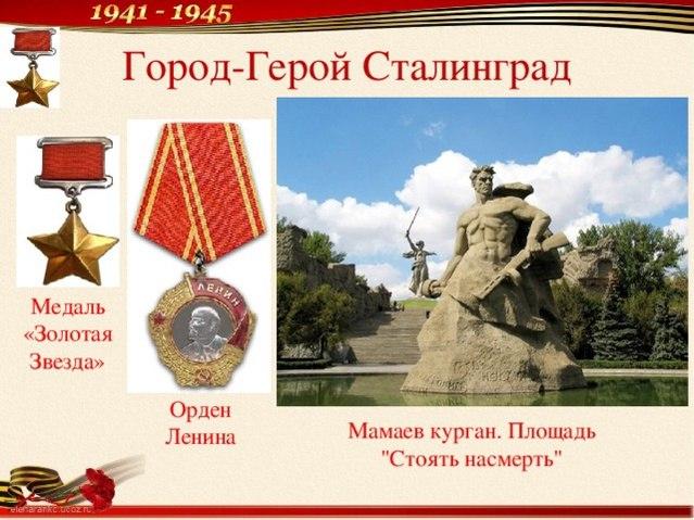 Пятничные балаболы: Жириновский выступил за переименование Волгограда в Сталинград (Замполит)