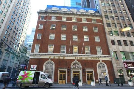 Нью-Йоркский суд выдал ордер в отношении Банка Китая. Покушение на суверенитет? (Podvalny)