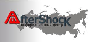 Техническое. Размещение на портале АфтерШок ФОТО и ВИДЕО материалов. (RusKaz)