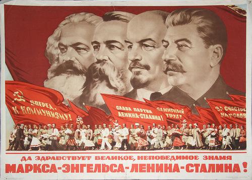 Был ли Маркс сталинистом? Бизнес-кейс для МБА. (Doc_Mike)