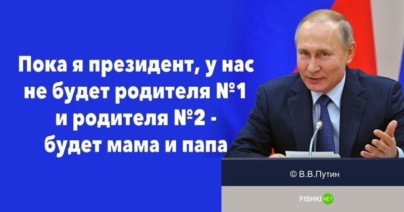 Реакция британцев на слова Путина про папу и маму (Tinkle Bell)