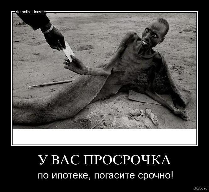 Умеющий считать, ипотеку не берёт (USSR)