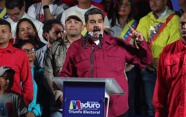 Расклады по Венесуэле, о которых не пишут СМИ (NOD)