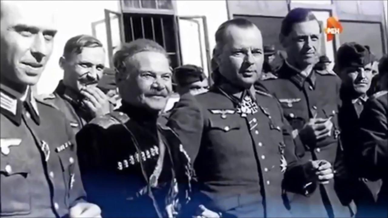 """Новый этнос """"казаки"""". Или критика фашистской литературы (мент)"""