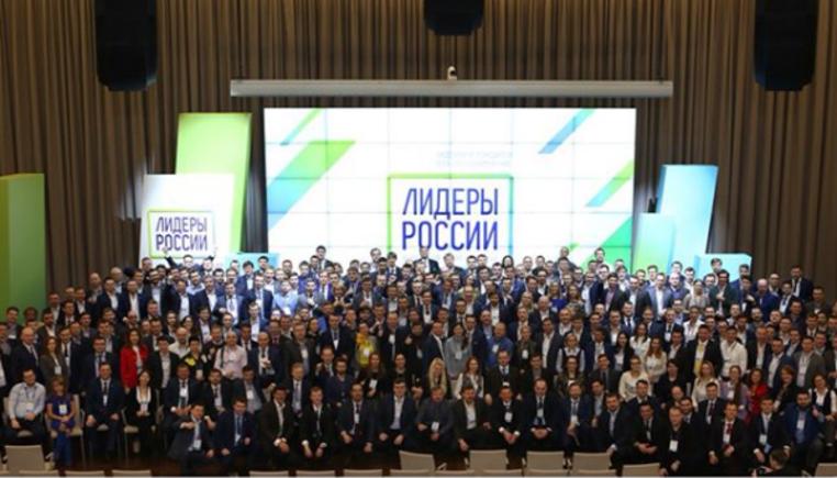 Современная Россия. Общество и лидеры. (spirus23)