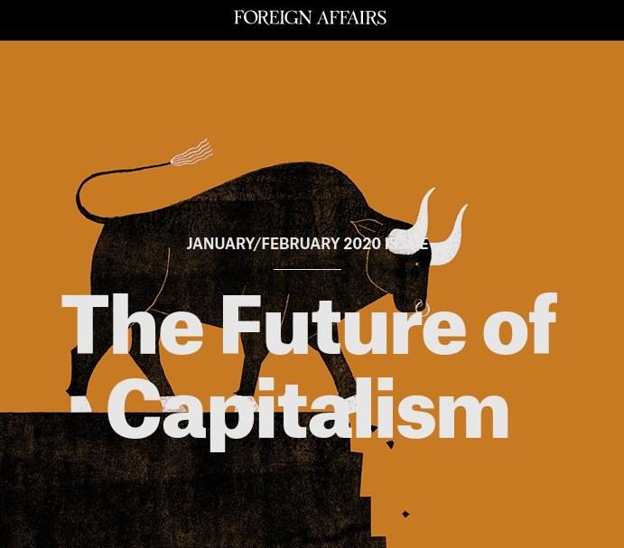 Капитализму капец ( +нейроэкономика) (RomanSmirnov)
