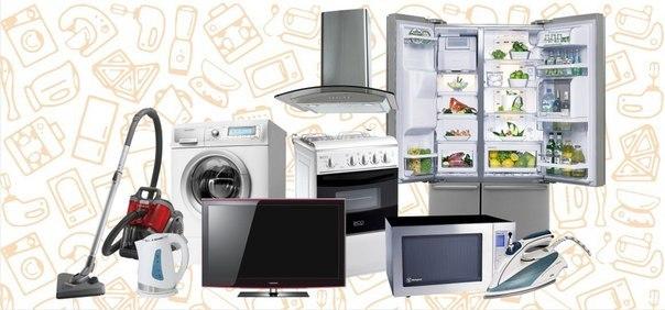 Наличие предметов длительного пользования в китайских домохозяйствах (bazil)