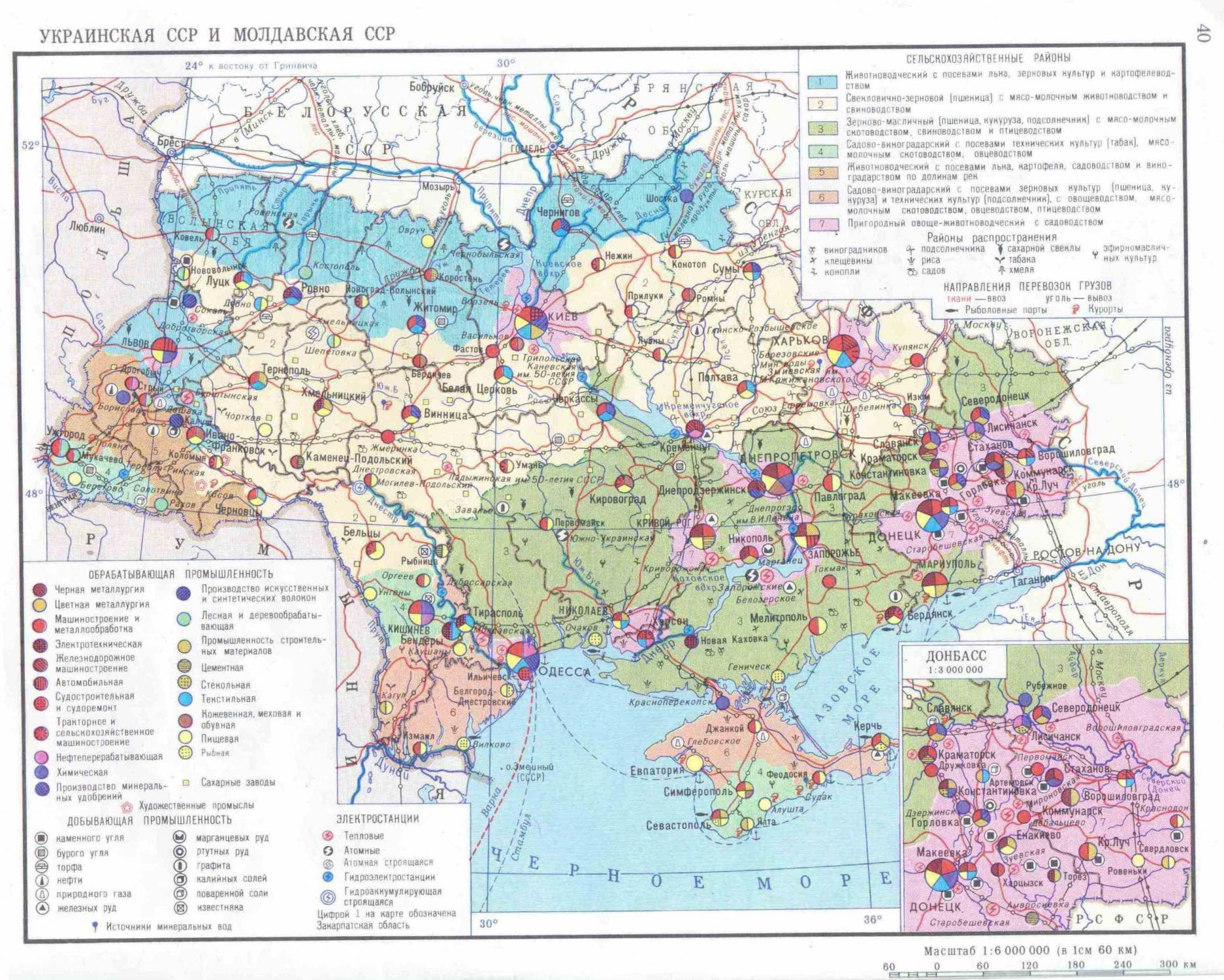 Молдавия и МССР (bazil)