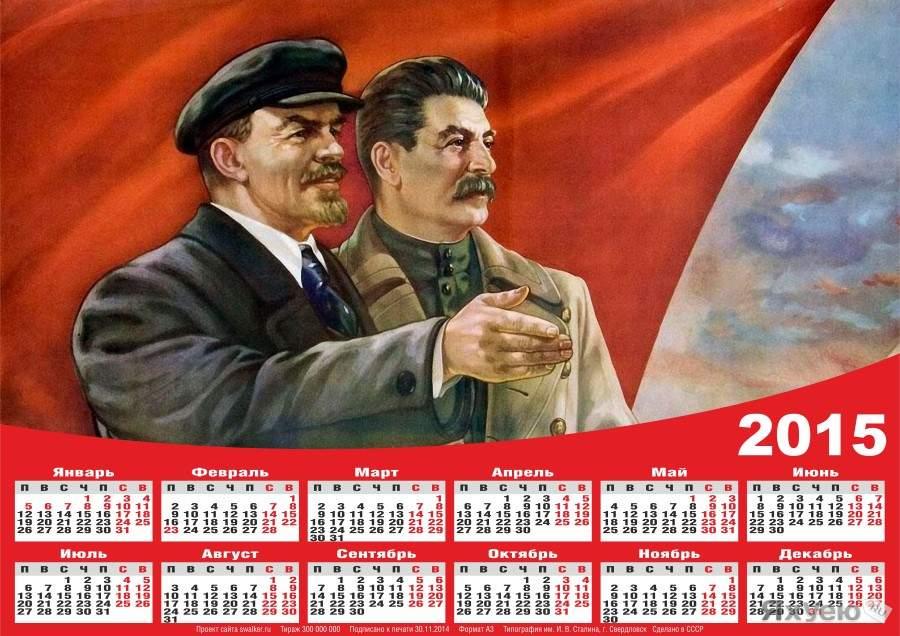 СССР 1990-2015 (bazil)