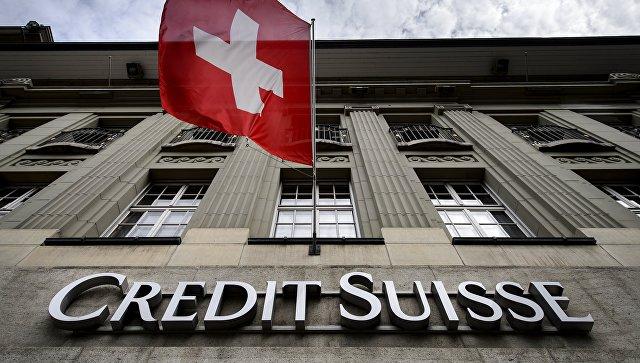 Crimsonаlter: Почему наши СМИ купились на вранье швейцарского банка (кислая)