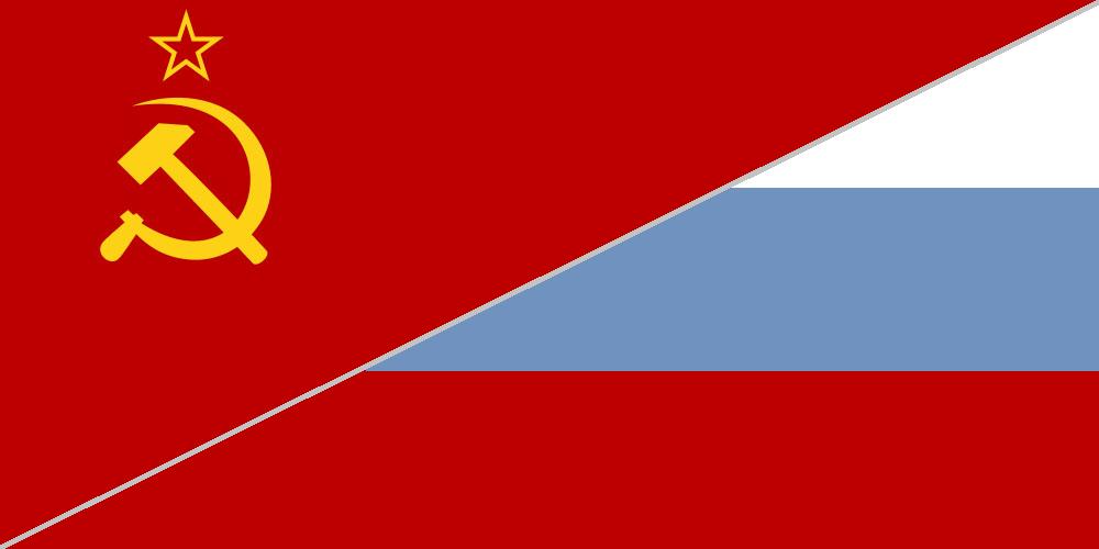 СССР - Россия. Кто кого... часть 3 (кислая)
