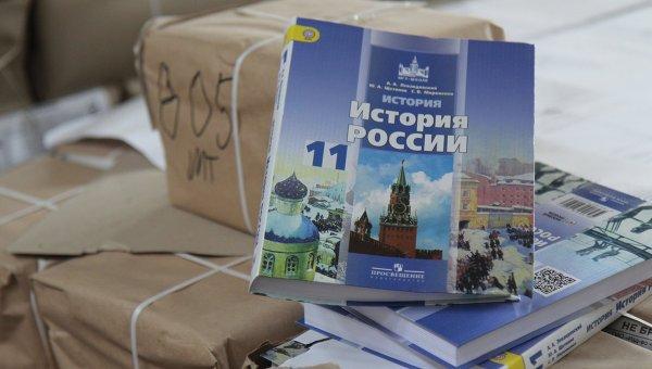 Мединский: учебники по истории должны учитывать интересы государства (кислая)