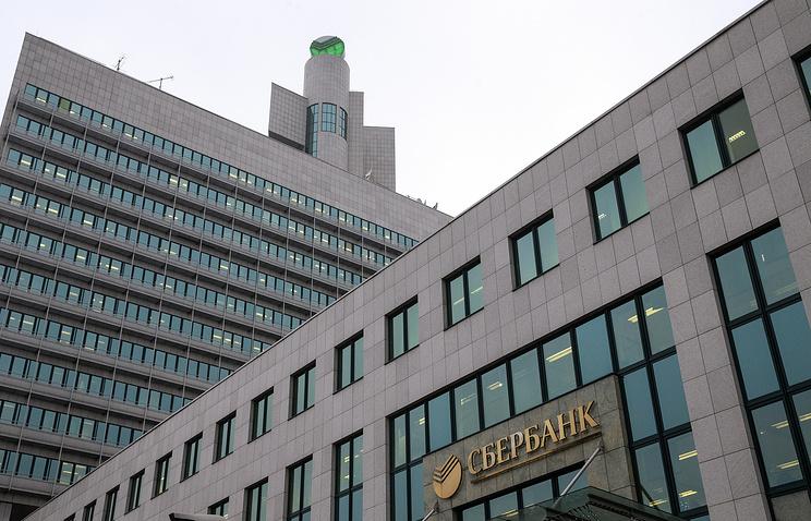 СБ РФ, Греф и ... приватизация (кислая)