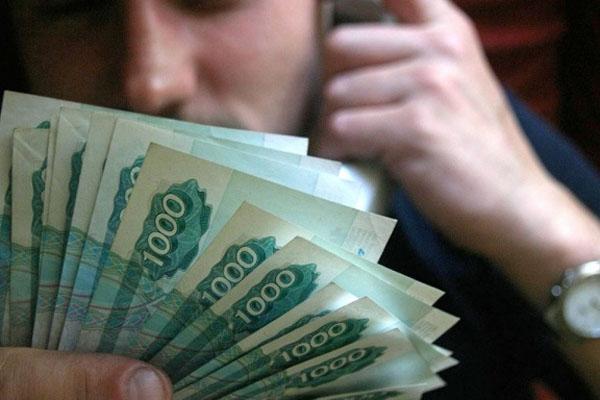 Верховный суд разъяснит процедуру личного банкротства (кислая)