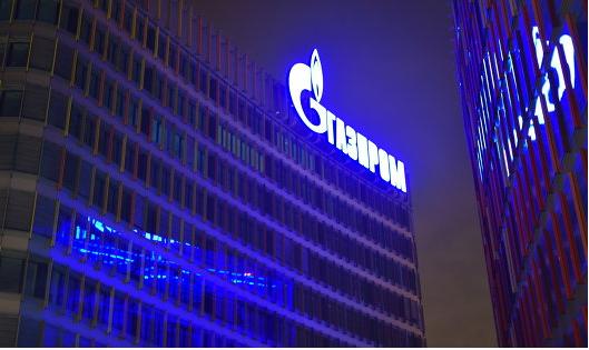 """СМИ: Цена на газ """"Газпрома"""" для Европы упадет до минимума за 11 лет (Satprem)"""