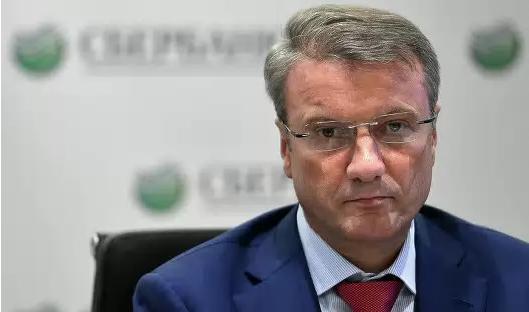 Греф заявил о масштабнейшем банковском кризисе в РФ (Satprem)
