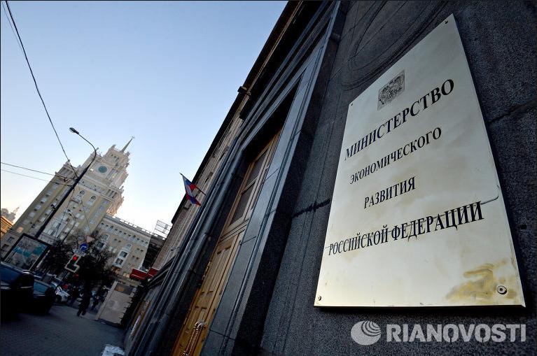 МЭР: падение ВВП РФ в ноябре в годовом выражении ускорилось до 4% (Satprem)