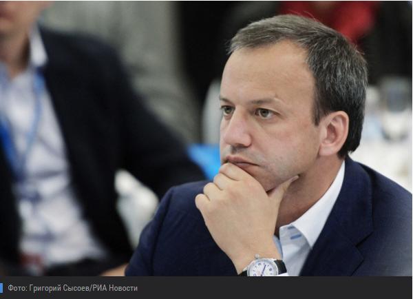 Дворкович: Экономическая модель России может измениться (Satprem)