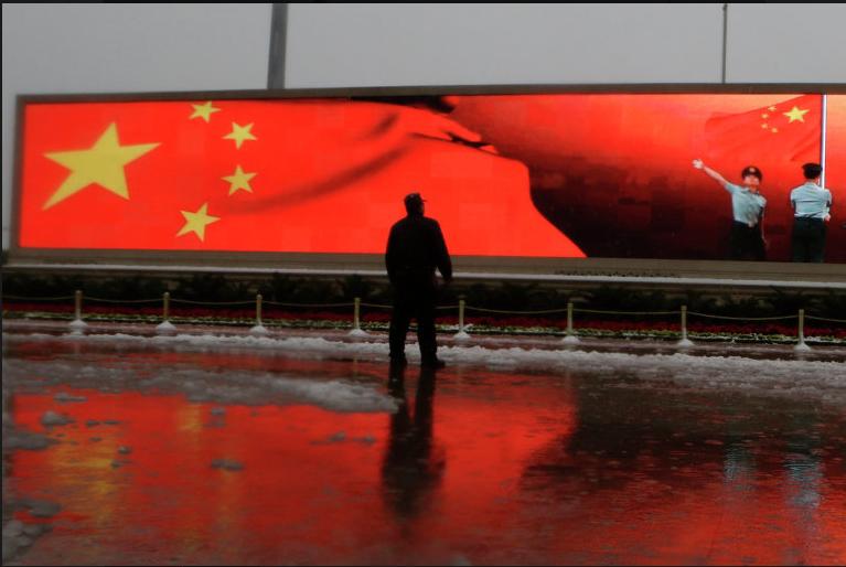S&P подтвердило рейтинги Китая и ухудшило прогноз до негативного (Satprem)