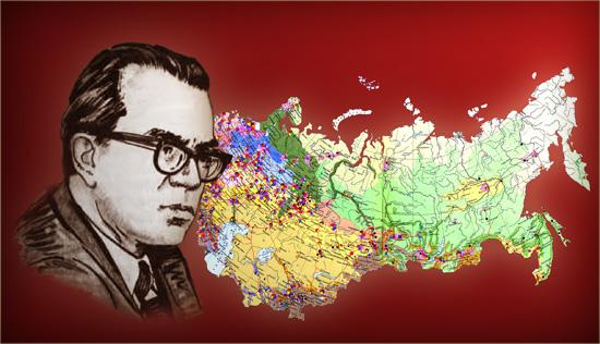 Система сбора и обработки информации для учета и управления народным хозяйством СССР (ОГАС1) (kokunov)