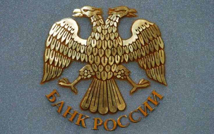 Правовой статус Центрального Банка России. (DimaPozitiv)