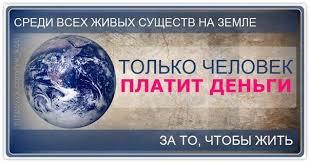 Катасонов: Рынком нефти управляет не ОПЕК, а банковский картель (Сварог)