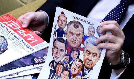 США тестирует негосударственные медиа России на вшивость (sveta-v)