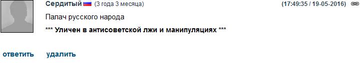 Clip2net_12.png