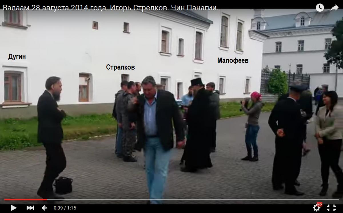 Clip2net_Strelkov.png