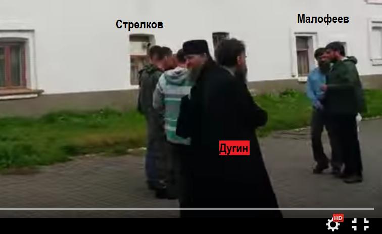 Clip2net_Strelkov1.png